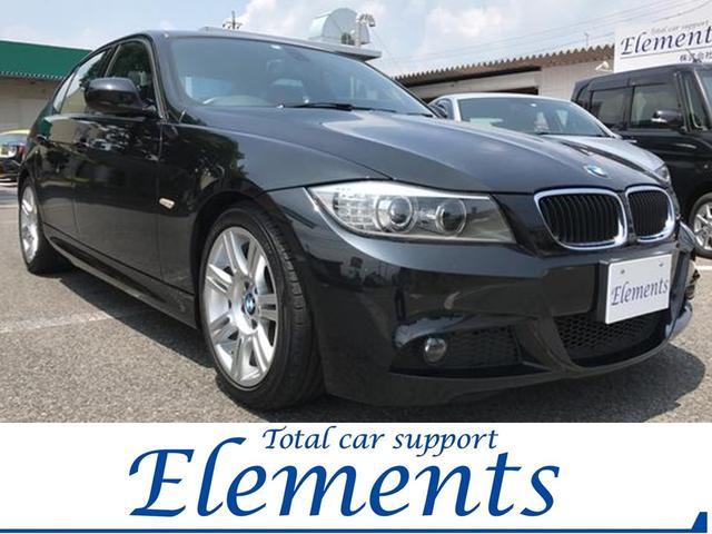 BMW 320i Mスポーツ ディーラー車