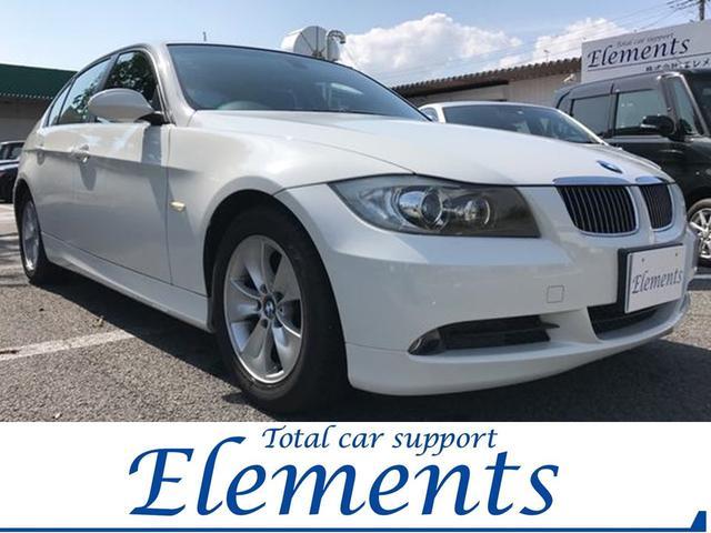 BMW 323i ディーラー車 ナビ ETC
