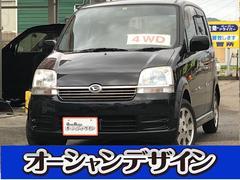 ムーヴXリミテッド 4WD ベンチシート