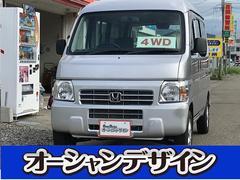 アクティバンSDX 4WD  5MT CD