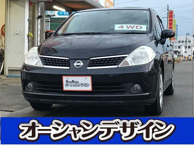 日産 15M FOUR 4WD  キーレス CD