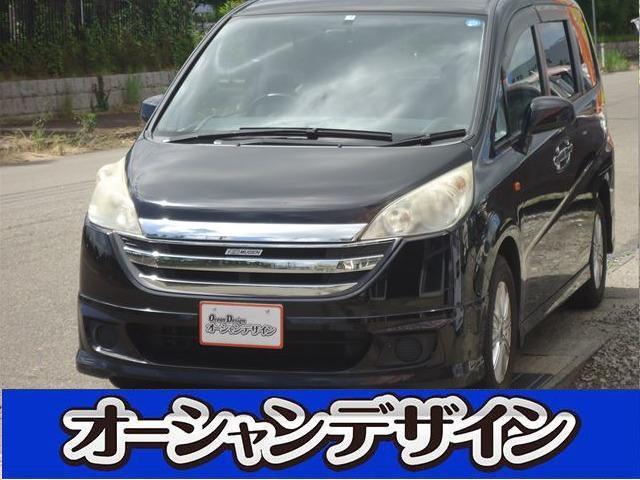 ホンダ ステップワゴン G Lパッケージ キーレス CD