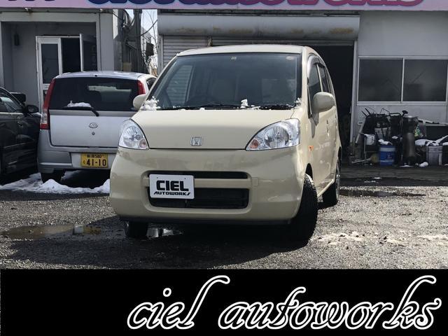ホンダ アルマス 4WD 助手席電動リフトアップシート 福祉車両
