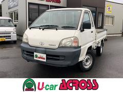 タウンエーストラックシングルジャストローDX・三方開・4WD