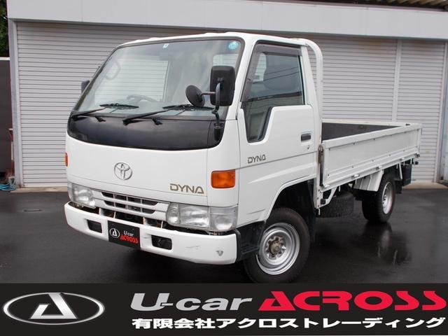 「トヨタ」「ダイナトラック」「トラック」「新潟県」の中古車