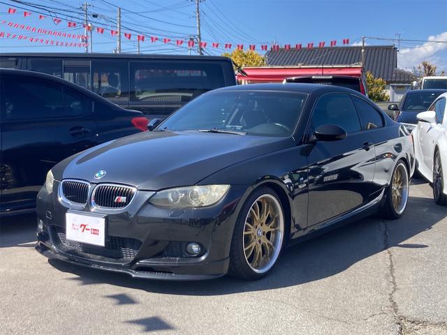 BMW 320i Mスポーツパッケージ 6速マニュアル HID HDDナビ フルセグTV ディーラー車 左ハンドル パワーシート キーレス バックカメラ 車高調