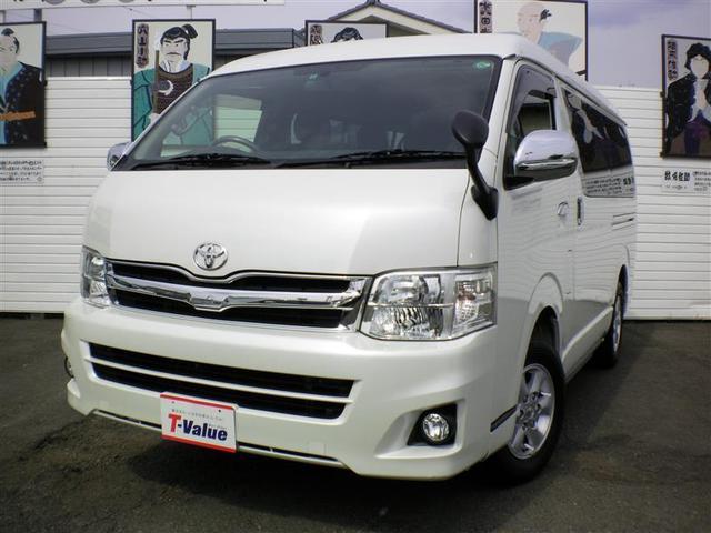 ハイエースワゴン GL ロング(トヨタ)