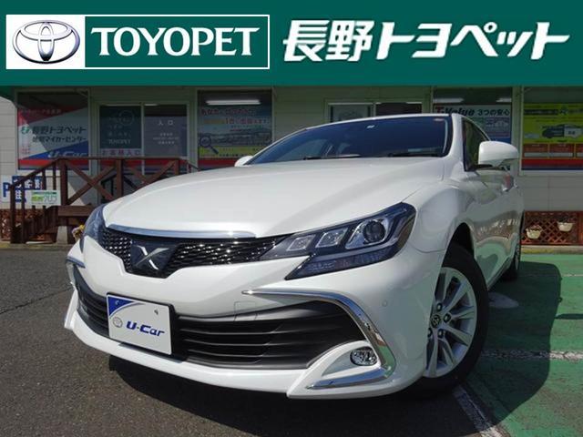マークX(トヨタ) 250G Four 中古車画像