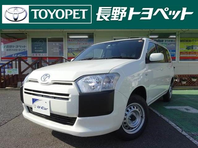トヨタ UL-X 4WD トヨタセーフティセンス 当社サービスカー