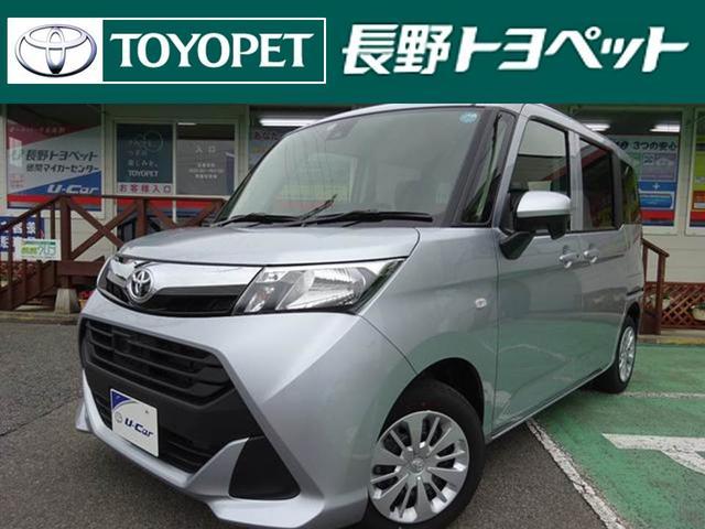 トヨタ X S 当社試乗車 スマートアシストII 片側パワースライド