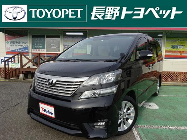 トヨタ 3.5Z Gエディション 4WD HDDナビ 後席モニター