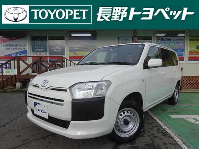 トヨタ UL Xパッケージ 4WD
