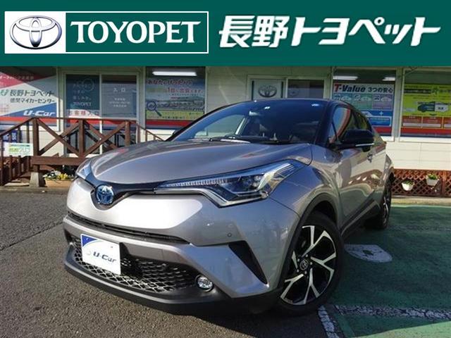 トヨタ HV G カンレイチ