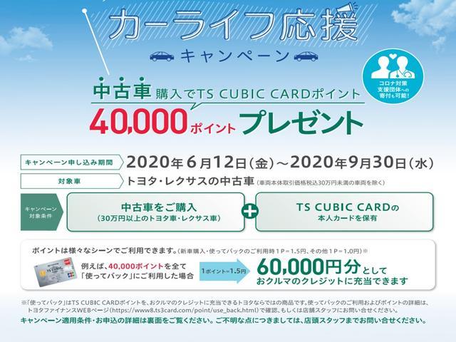 トヨタ X Lパッケージ 純正CDチューナー付