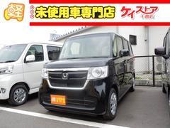 N BOXG・EX 2WD 届出済未使用車