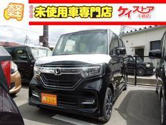 N BOXカスタムG・L 2WD 届出済未使用車