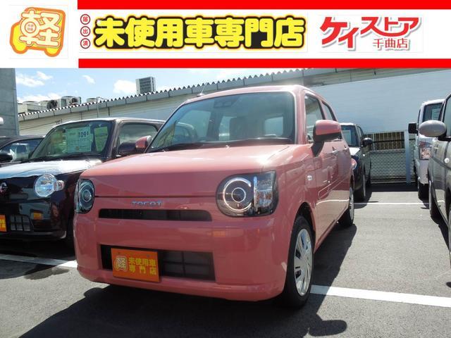 ダイハツ L SAIII 2WD 届出済未使用車