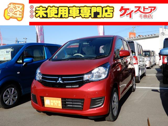 三菱 E e-アシスト 2WD 届出済未使用車