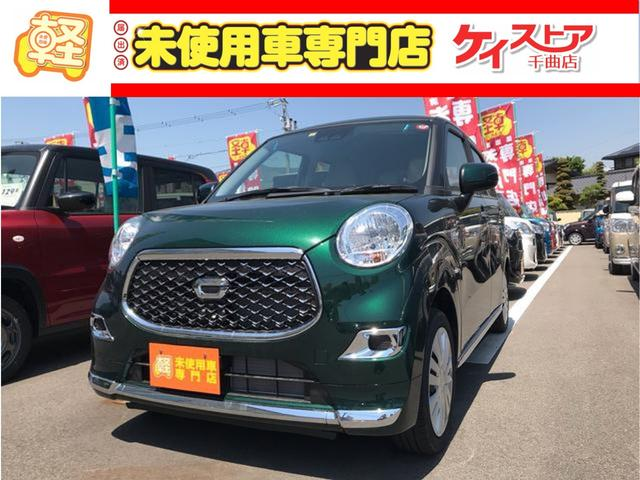 ダイハツ スタイルX SAIII 4WD 届出済未使用車