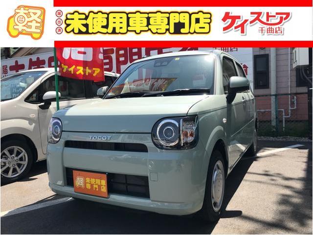 ダイハツ X SAIII 4WD 届出済未使用車