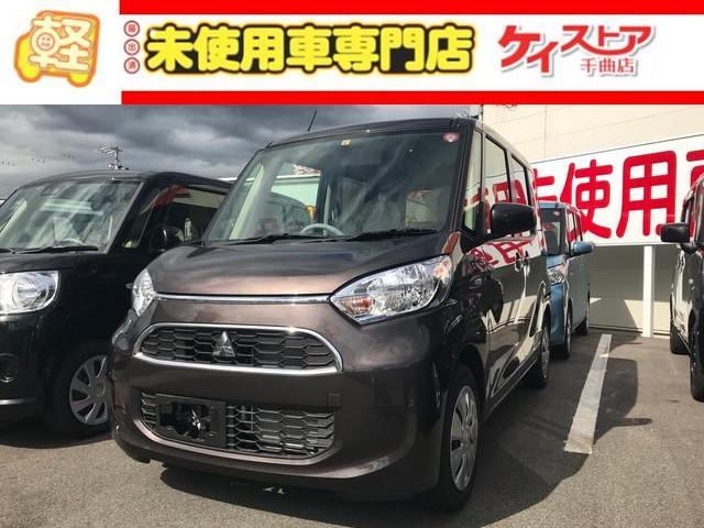 三菱 M パワーウインド マニュアルエアコン 届出済未使用車