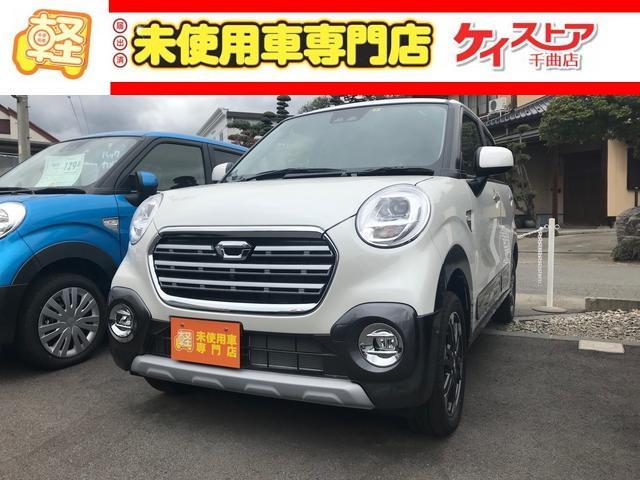 ダイハツ アクティバG リミテッド SAIII 届出済未使用車 4WD