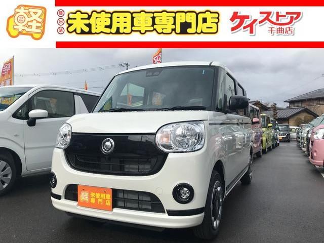 ダイハツ Xブラックアクセントリミテッド SAIII 届出済未使用車
