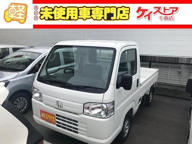 ホンダ SDX 4WD MT 軽トラック 届出済未使用車 ホワイト