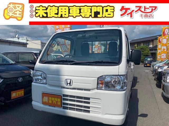 ホンダ SDX 届出済未使用車 軽トラック 4WD MT ABS