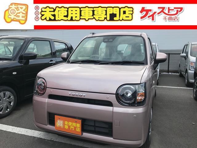 ダイハツ L SAIII 届出済未使用車 CVT キーレスエントリー ABS