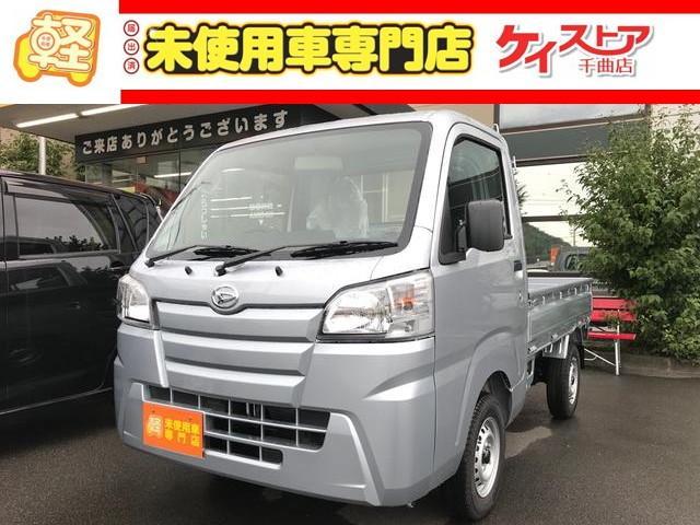 ダイハツ ハイゼットトラック スタンダード 届出済未使用車 5MT 4WD エアコン