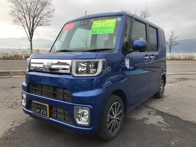 ダイハツ GターボSAIII 4WD
