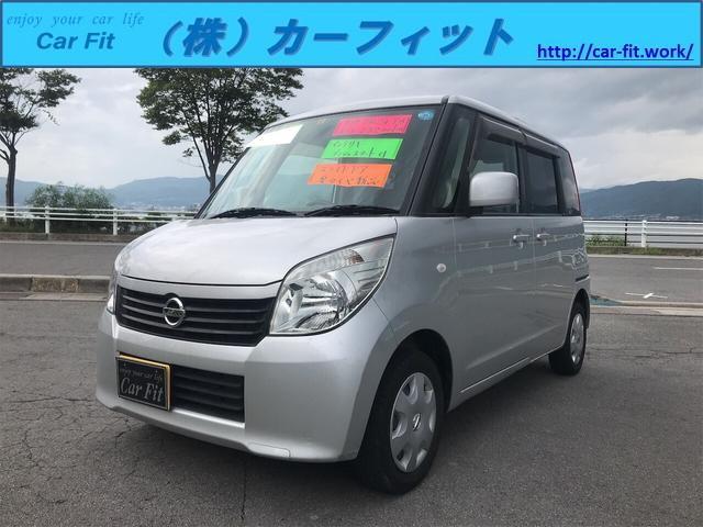 日産 E 軽自動車 シルキーシルバーM 整備付 CVT 保証付
