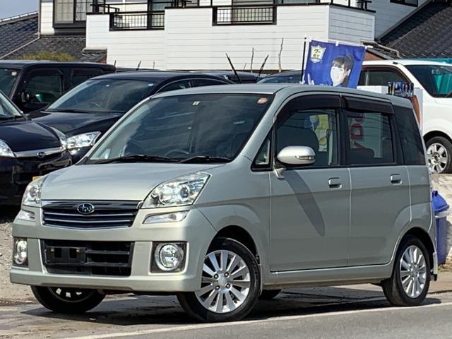 スバル カスタムR 4WD CDMDオーディオ キーレス アルミ