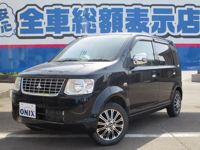 三菱 eKワゴン ジョイフィールド 4WD