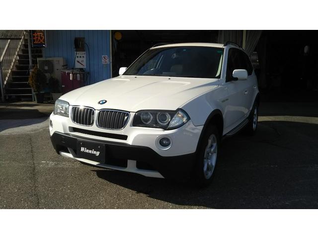 BMW 2.5si