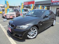 BMW320i Mスポーツパッケージ 純正HDDナビ バックカメラ