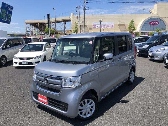 ホンダ G・Lホンダセンシング 4WD 社外ナビ バックカメラ