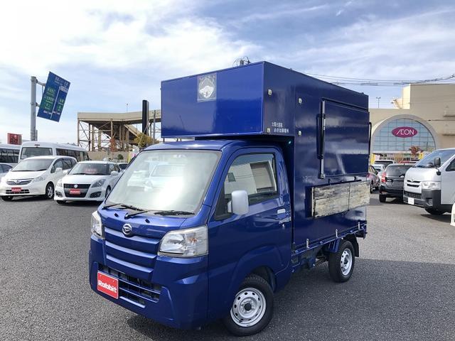 ダイハツ ハイゼットトラック スタンダード キッチンカー 移動販売車 ソーラー蓄電
