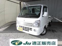 キャリイトラックKX Hi/Lo切り替え4WD キーレス フォグランプ