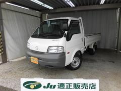 ボンゴトラックDXロング 4WD 5MT 積載900kg