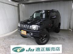ジムニー5型ランドベンチャー4AT APIOリフトUP MTタイヤ
