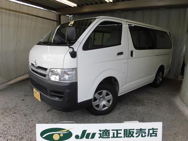 トヨタ ロングDX 3/6人乗り インパネAT
