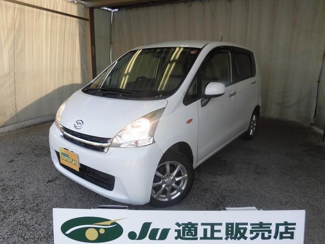 ダイハツ X 4WD エコアイドル キーレス・プッシュスタート