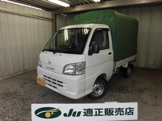 ダイハツ エアコン・パワステ スペシャル 社外幌 ワンオーナー