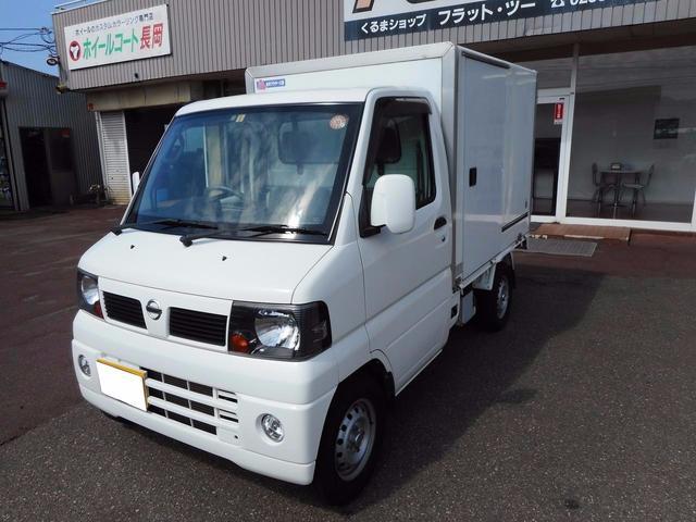 日産 4WD 軽冷凍車 ETC