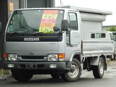 アトラストラックロングDX 4WD 5MT 積載量1500kg フロアマット