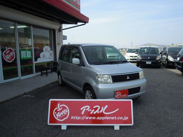 三菱 サウンドビートエディションG 4WD 社外CD・MD ETC