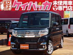 タントカスタムX SAIII 届出済未使用車 自動ブレーキ