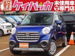 キャストアクティバX SAIII 届出済未使用車 自動ブレーキ